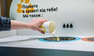 McDonald's запустил проект сортировки и переработки мусора в Украине